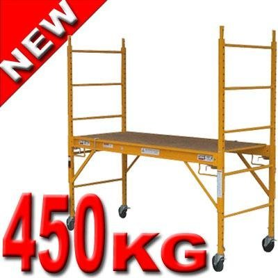 Mobile Safety High Scaffold Ladder Tool 450KG